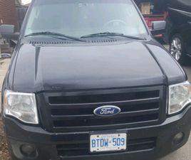 *BEST PRICE* FORD EXPEDITION MAX 2012   CARS & TRUCKS   MISSISSAUGA / PEEL REGION   KIJIJI