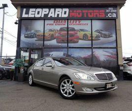 2007 MERCEDES-BENZ S-CLASS S550,NAVIGATION,LEATHER,SOFT CLOSE*CERTIFIED*   CARS & TRUCKS  