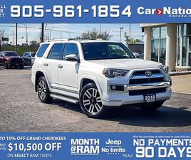USED 2018 TOYOTA 4RUNNER 4WD  NAVI  SUNROOF  LEATHER  LOW KM'S 