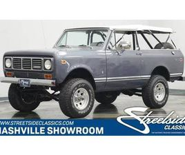 1976 INTERNATIONAL SCOUT FOR SALE