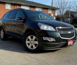 2012 CHEVROLET TRAVERSE 1LT | CARS & TRUCKS | HAMILTON | KIJIJI