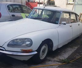 CITROEN DS FOR SALE IN KILDARE FOR £10,000 ON DONEDEAL