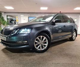 SKODA OCTAVIA C SOL 1.6 TDI 115 HP SOLEIL 2020 FOR SALE IN TIPPERARY FOR €24,950 ON DONEDE