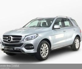 MERCEDES-BENZ GLE 250D AUTOMATIC - NCT 1/23 - VID FOR SALE IN DUBLIN FOR €47,946 ON DONEDE