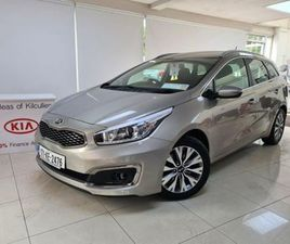 KIA CEED SPORTSWAGON 1.6 EX 5DR FOR SALE IN KILDARE FOR €15,995 ON DONEDEAL