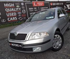 SKODA OCTAVIA, 2008 AMBIENTE 1.4 5DR COM 80HP FOR SALE IN DUBLIN FOR €2,750 ON DONEDEAL