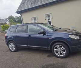 CAR FOR SALE IN CORK FOR €6,500 ON DONEDEAL