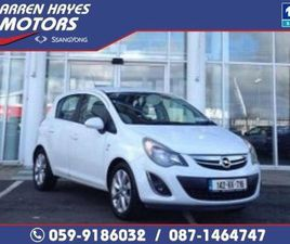 OPEL CORSA 1.2I VVT LIMITED EDITION FOR SALE IN CARLOW FOR €7,445 ON DONEDEAL
