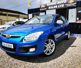 HYUNDAI I30, 2009. NCT 02/22. TOP SPEC FOR SALE IN LIMERICK FOR €3,250 ON DONEDEAL