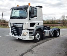 2019 - DAF CF - ADR SPEC FOR SALE IN OFFALY FOR €1 ON DONEDEAL