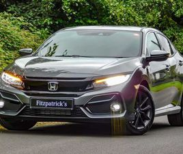 VIDEO - - 2021 CIVIC VTEC TURBO FOR SALE IN KILDARE FOR €30,500 ON DONEDEAL