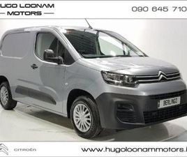 CITROEN BERLINGO LX BLUEHDI 75 625KG FOR SALE IN OFFALY FOR €16,390 ON DONEDEAL