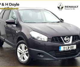 NISSAN QASHQAI +2 ACENTA 2 1.5 DCI FOR SALE IN WEXFORD FOR €5,950 ON DONEDEAL