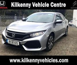 HONDA CIVIC 5DR 124BHP SMART FOR SALE IN KILKENNY FOR €21,450 ON DONEDEAL