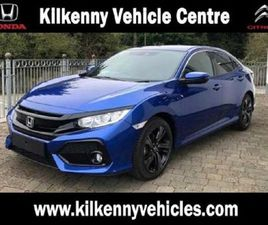 HONDA CIVIC 1.0 I-TECH SMART PLUS 2500 SCRAPPAGE FOR SALE IN KILKENNY FOR €28,440 ON DONED