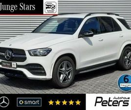 MERCEDES-BENZ GLE 300 D AMG DISTRONIC/AHK/360°/MEMORY/AIRMATIC