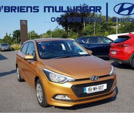 HYUNDAI I20 PETROL CLASSIC 5DR FOR SALE IN WESTMEATH FOR €10,995 ON DONEDEAL