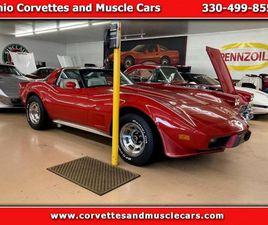 1979 CHEVROLET CORVETTE AMERICAN MUSCLE CAR