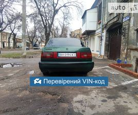 VOLVO 460 1994 <SECTION CLASS=PRICE MB-10 DHIDE AUTO-SIDEBAR
