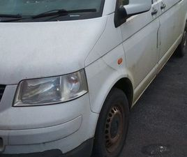 ALL TRANSPORTERS WANTED T4 T5 VANS PICKUP S CAMPER FOR SALE IN GALWAY FOR €12,345 ON DONED