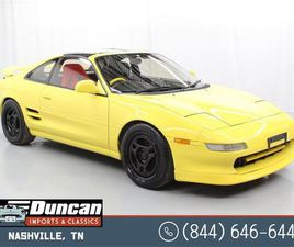FOR SALE: 1995 TOYOTA MR2 IN CHRISTIANSBURG, VIRGINIA
