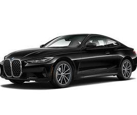 BRAND NEW BLACK COLOR 2021 BMW 4 SERIES 430I XDRIVE FOR SALE IN MECHANICSBURG, PA 17050. V