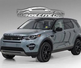 USED 2018 LAND ROVER DISCOVERY SPORT HSE LUXURY. NAVI. PANORAMIC. IMMACULATE CONDITION