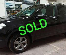NISSAN QASHQAI +2, 2012 FOR SALE IN TIPPERARY FOR €8,499 ON DONEDEAL