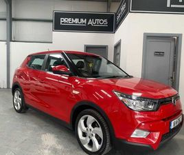 SSANGYONG TIVOLI, 2016 1.6D EX FOR SALE IN WATERFORD FOR €12,850 ON DONEDEAL