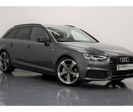 AUDI A4 AVANT TDI BLACK EDITION FOR SALE IN DOWN FOR €33,583 ON DONEDEAL