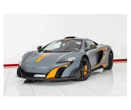 MCLAREN 675LT COUPE FOR SALE: AED 829,000