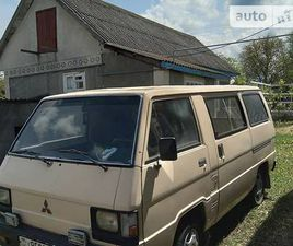 MITSUBISHI L 300 ПАСС. 1986 <SECTION CLASS=PRICE MB-10 DHIDE AUTO-SIDEBAR