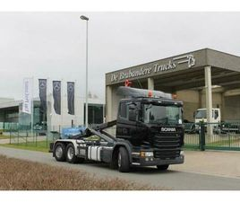 ② SCANIA G410 - 6X2 / 4 - 260 400 KM - 2015 - EURO 6 - COURT ! - CAMIONS