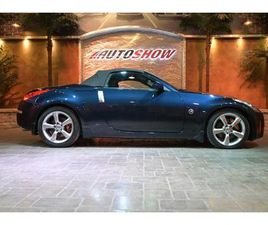 USED 2008 NISSAN 350Z TOURING ROADSTER 6 M/T - ONLY 57,000 KMS!!