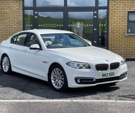 USED 2015 BMW 5 SERIES LUXURY SALOON 64,000 MILES IN WHITE FOR SALE | CARSITE