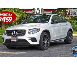 GLC 43 AMG 4MATIC COUPE