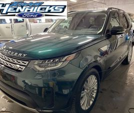 GREEN COLOR 2017 LAND ROVER DISCOVERY HSE LUXURY FOR SALE IN ARCHBOLD, OH 43502. VIN IS SA