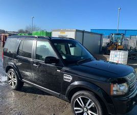 2013 LANDROVER DISCOVERY 4 3.0 SDV6 HSE 5DR FOR SALE IN CLARE FOR €22,000 ON DONEDEAL