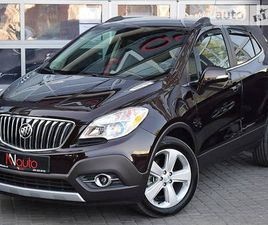 BUICK ENCORE AWD 2016 <SECTION CLASS=PRICE MB-10 DHIDE AUTO-SIDEBAR