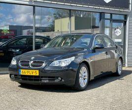 BMW 550I AUT. SECURITY B4 PANZER ARMORED PANZERUNG