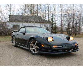 1993 CORVETTE. (REMOVABLE TOP OPTIONAL)   CARS & TRUCKS   SASKATOON   KIJIJI