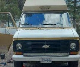 1975 CHEVROLET G20 CHEVY VAN | CARS & TRUCKS | KAMLOOPS | KIJIJI