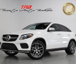 USED 2016 MERCEDES-BENZ GLE-CLASS GLE350D COUPE I DIESEL I PANO I 20 IN WHEELS