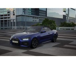 BLUE BMW 4 SERIES 2.0 420I M SPORT AUTO (S/S) 2DR FOR SALE FOR £44769 IN ABERDEEN, KINCARD