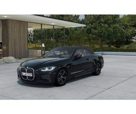 BLACK BMW 4 SERIES 2.0 420D MHT M SPORT AUTO (S/S) 2DR FOR SALE FOR £46055 IN ABERDEEN, KI