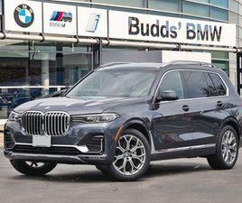 2020 BMW X7 XDRIVE40I   CARS & TRUCKS   OAKVILLE / HALTON REGION   KIJIJI