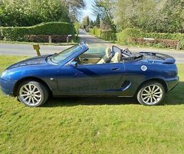 MGF 1.8 VVC BIG SPEC. ALL THE RIGHT PARTS INC SAWS REMAP