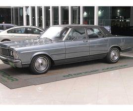 FORD GALAXIE LANDAU V8 5.0 MEC./1979 - R$ 99.900