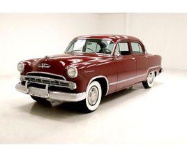 FOR SALE: 1953 DODGE CORONET IN MORGANTOWN, PENNSYLVANIA