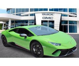 PERFORMANTE COUPE